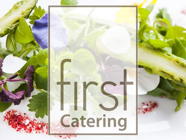 first-catering | catering